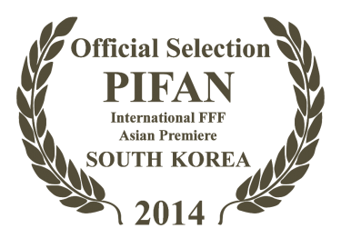 filmfestival selection pifan